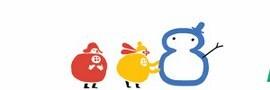 Concepción Arenal, el nuevo doodle de Google