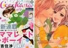 manga-shojo