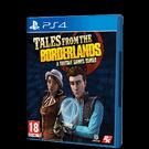 borderlands-tales (Copiar)