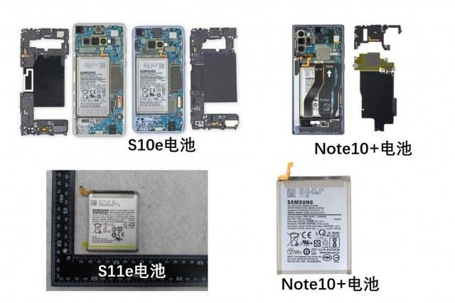 Samsung prepara tres nueva versiones de su Galaxy S11