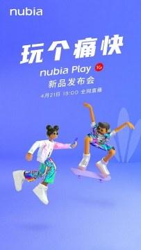 nubia play
