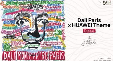 Dali Huawei