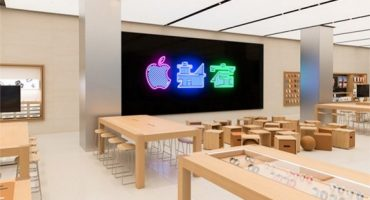 Apple Viena
