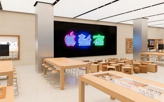Apple Viena