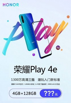 honor play 4e