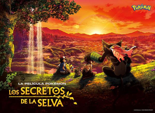 selva secretos