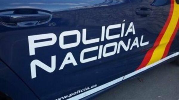 policia covid