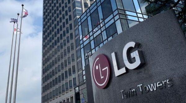 LG División