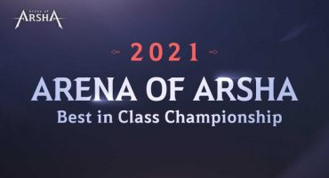 Arena 2021