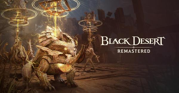 Black Desert Remastered