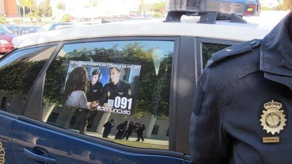 arma blanca policia